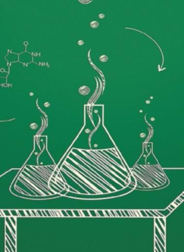 Уроки химии