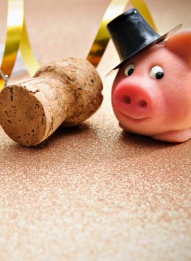 С годом свиньи, коллеги!