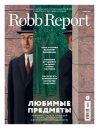 Robb Report №2