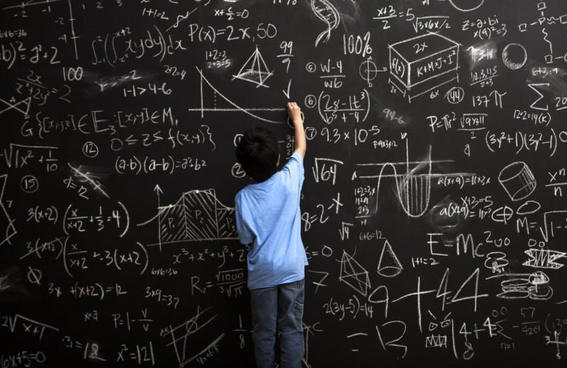 Хотите стать математиком?