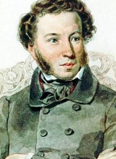 Пушкин — немного физик?