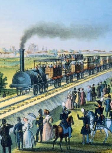 «Железнодорожная» мечта Пушкина