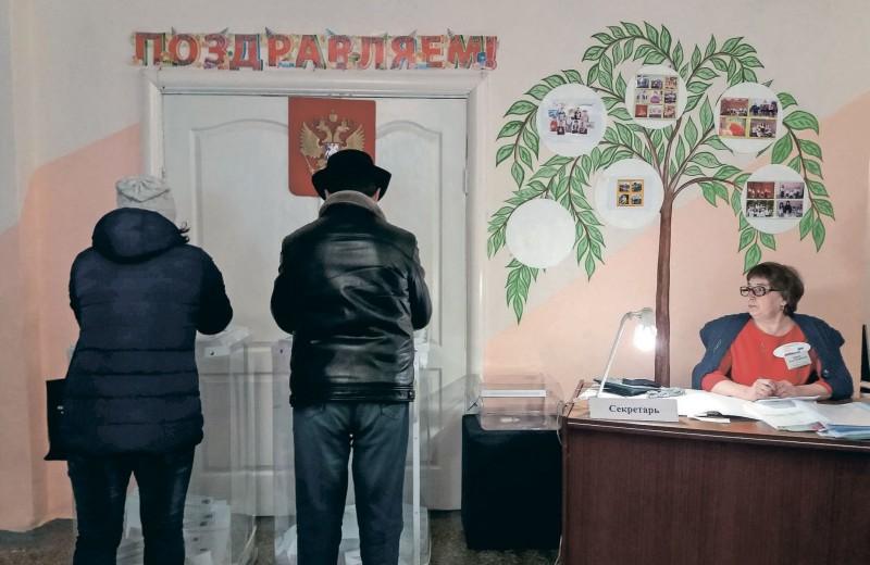 Уфалей: выборы