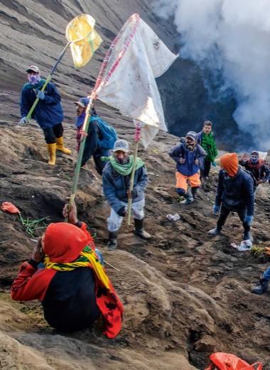 Как договориться с вулканом