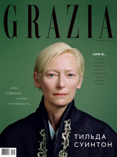 Grazia №1 2 февраля