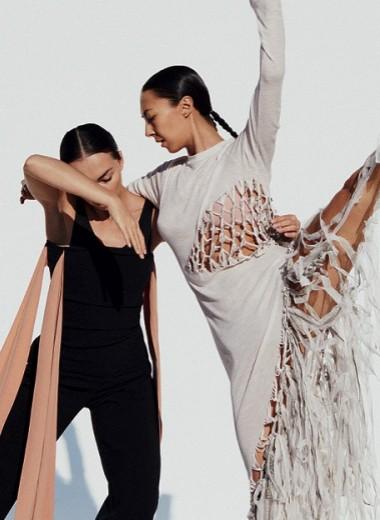 Танец без границ