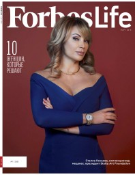 Forbes Life №1