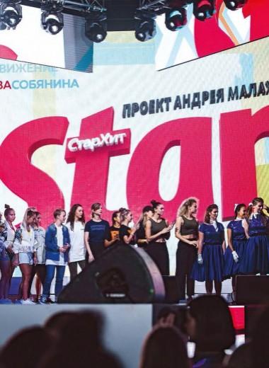 Москва, танцуй!