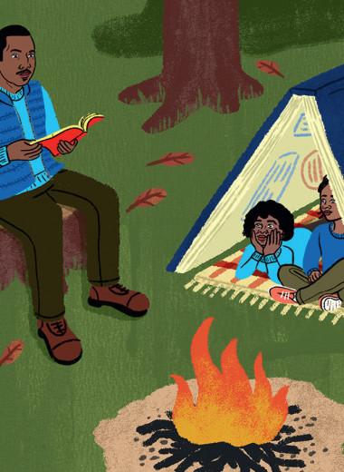 Отцовство: путеводитель
