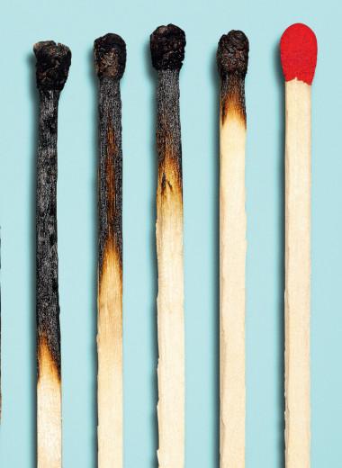 33 способа исправить последствия десяти лет войны с собой