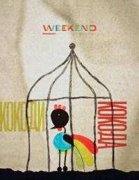 Weekend №27