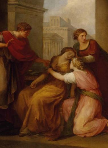 Вергилий читает «Энеиду» Октавии и Августу