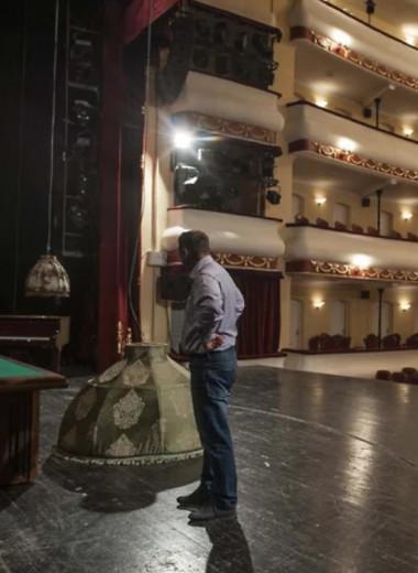 Город начинается с театра