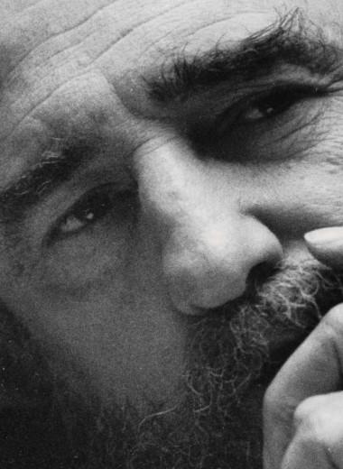 Фидель Кастро: «ЦРУ настроено укоротить срок моей жизни»