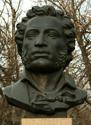 Пушкин перечитает всех