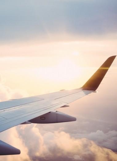 Надо заново учиться летать