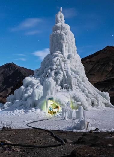 Самодельные ледники