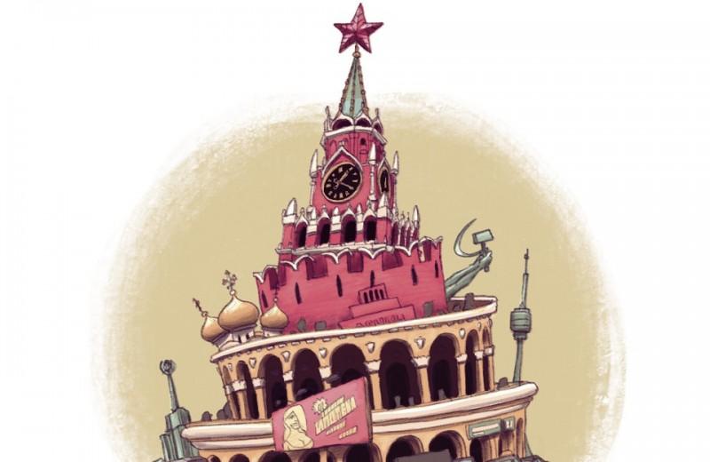 Москва, вишь, виновата