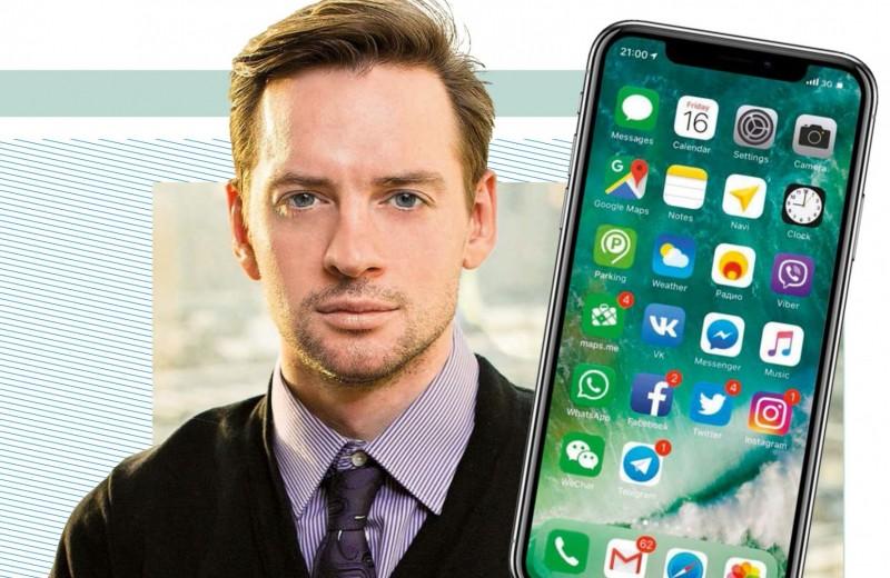 Александр Соколовский: Что в моем телефоне?