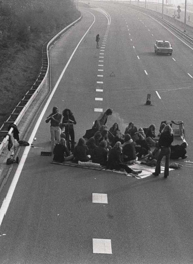 Пикник на автостраде