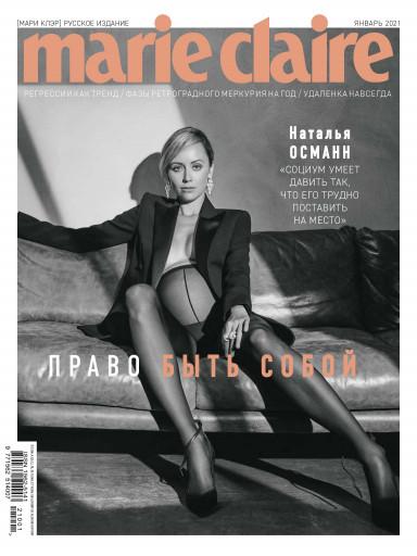 Marie Claire №58 январь