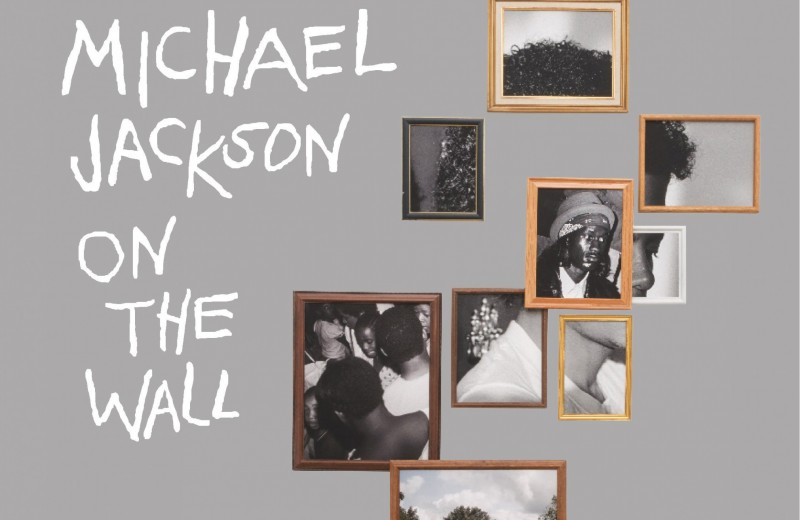 Здесь был Майкл