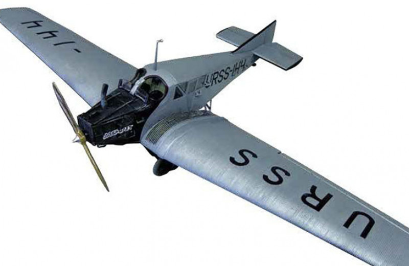 «Добролет» — предвестник«Аэрофлота»