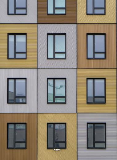 Окно в устойчивое развитие