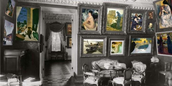 Коллекция как искусство