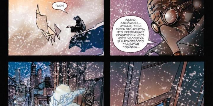 Комиксы | Человек-паук. Нуар
