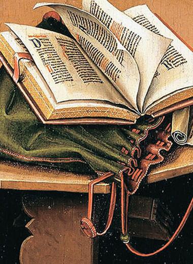 Форматы книг в зеркале живописи