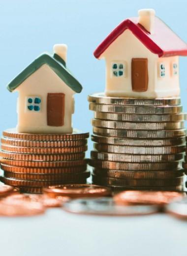 Налог на имущество: пора платить
