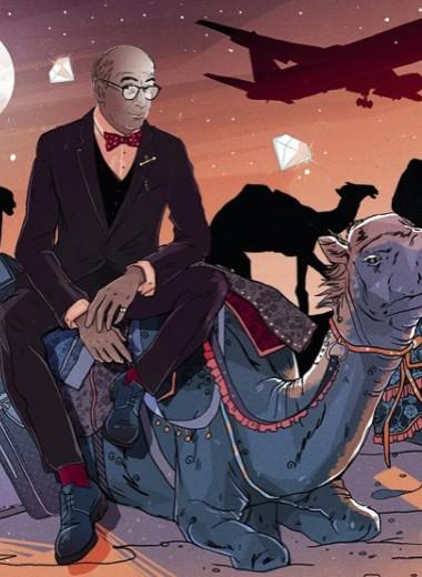 У верблюда два горба