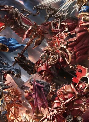Миры | Warhammer в эру Сигмара