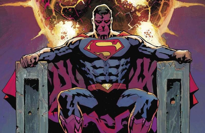 Фантастические профессии | Супергерои-правители