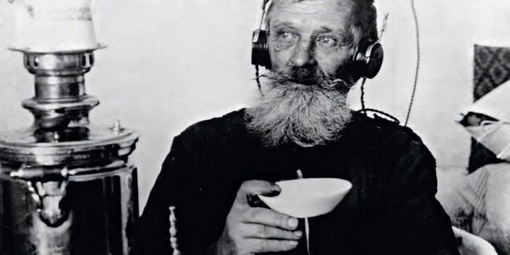 Мужчина-1920