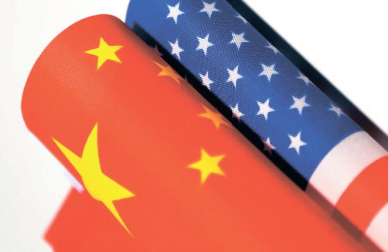 США и Китай: на пороге открытой войны?