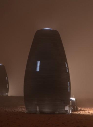 TERA – марсианский дом на Земле
