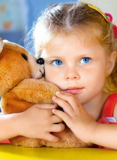 Что любят наши дети?