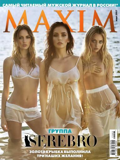 Maxim №14 март