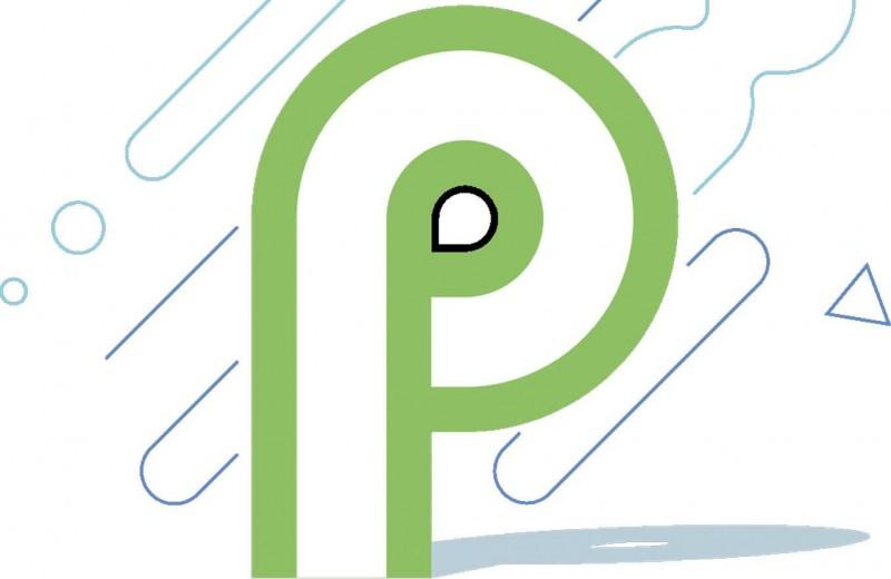 Новые функции Android P