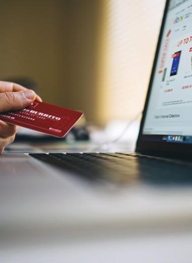 Покупки в зарубежных онлайн-магазинах