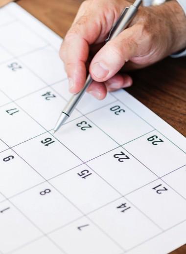 Управление планами с «Календарем»