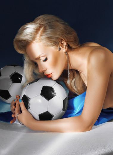 Мячи мечты