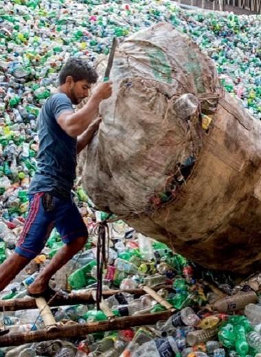 Пластиковый апокалипсис