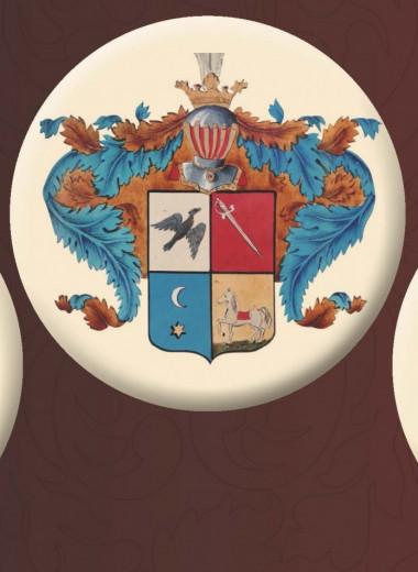 Читаем герб