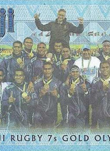 Фиджи: Счастливая семерка