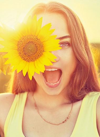 Cолнце – твой ключ к успеху!
