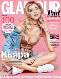 Glamour №4