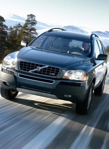 Volvo XC90: долговечный наш